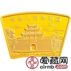 2010中国庚寅虎年金银币1/2盎司扇形金币