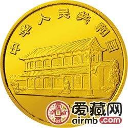 毛泽东诞辰100周年金银币5盎司金币
