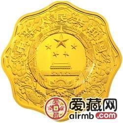 2010中国庚寅虎年金银币1/2盎司梅花形虎年金币