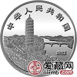 毛泽东诞辰100周年金银币1盎司毛泽东头像银币