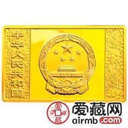 2010中国庚寅虎年金银币5盎司长方形虎年金币