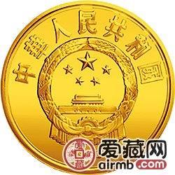 宋庆龄诞辰100周年金银币8克宋庆龄头像金币