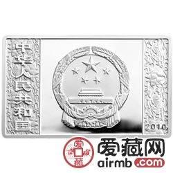 2010中国庚寅虎年金银币5盎司长方形虎年银币