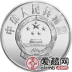 宋庆龄诞辰100周年金银币30克宋庆龄坐像银币