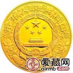 2010中国庚寅虎年金银币5盎司彩色金币