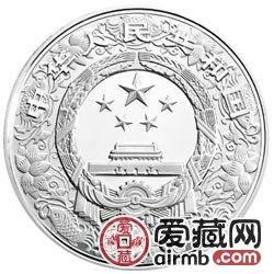 2010中國庚寅虎年金銀幣5盎司彩色銀幣