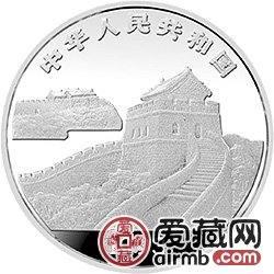台湾风光金银币15克台北指南宫银币