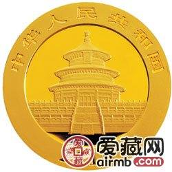 2010版熊猫金银币1/10盎司熊猫金币