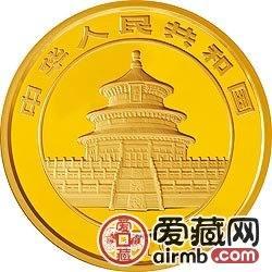 2010版熊貓金銀幣5盎司熊貓金幣