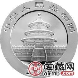 2010版熊猫金银币1盎司熊猫银币