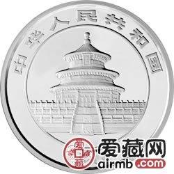 2010版熊猫金银币5盎司熊猫银币