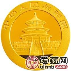 2009版熊猫金银币1/10盎司熊猫金币