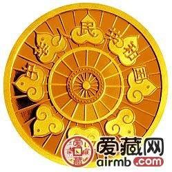 内蒙古自治区成立60周年金银币1/4盎司金币