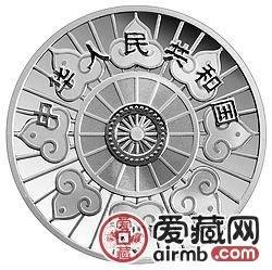 内蒙古自治区成立60周年金银币1盎司银币