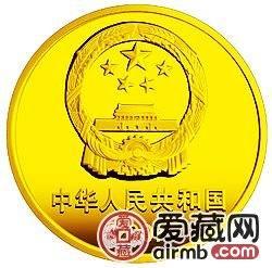 中国歼-10飞机金银币1/3盎司金币