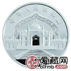 宁夏回族自治区成立50周年金银币1盎司银币