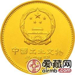 青铜器金银币1盎司错银牛灯金币