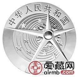 中国首次太空行走成功金银币1盎司银币