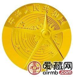 中国首次太空行走成功金银币1/3盎司金币