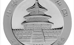 交通银行成立100周年金银币熊猫加字1盎司银币