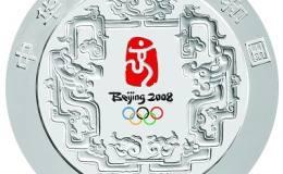第29届奥林匹克运动会贵金属金银币1公斤银币