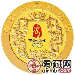 第29届奥林匹克运动会贵金属金银币5盎司金币
