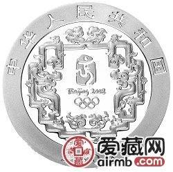 第29届奥林匹克运动会贵金属金银币1盎司银币