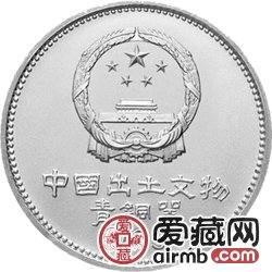 青铜器金银币15克铜牵马俑银币
