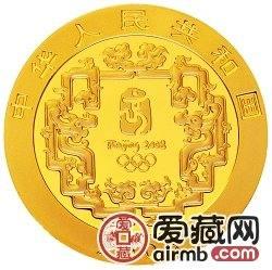 第29届奥林匹克运动会贵金属金银币1/3盎司摔跤图标金币