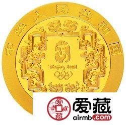 第29届奥林匹克运动会贵金属金银币1/3盎司摔跤图标激情乱伦