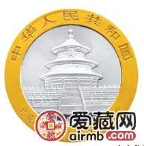 北京印鈔廠建廠100周年金銀幣熊貓加字銀幣