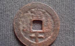 1913年民国通宝