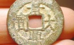 安南景兴大宝古钱币图片鉴赏与解析