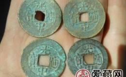 安南光中通宝古钱币鉴赏与解析