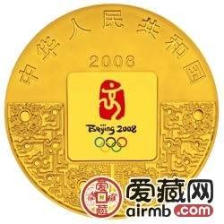 第29届奥林匹克运动会贵金属纪念币10公斤金币