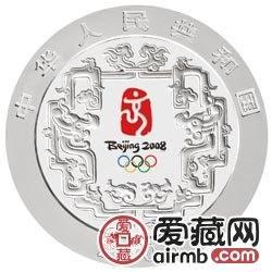 第29届奥林匹克运动会贵金属纪念币1公斤银币