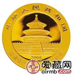 交通银行成立100周年熊猫加字金银币1/4盎司金币
