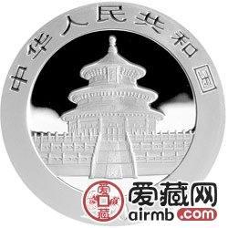 2007版熊猫金银币1盎司银币