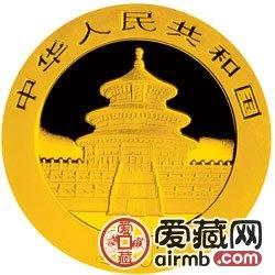 2007版熊猫金银币1/2盎司金币