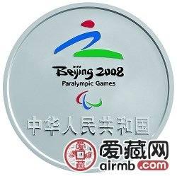 2008年残奥会金银币1盎司银币