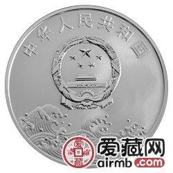 中国改革开放30周年金银币1盎司银币