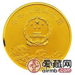 中国改革开放30周年金银币5盎司金币