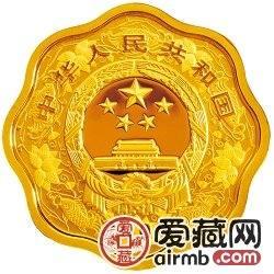 2009中国己丑牛年金银币1公斤牛年梅花形金币
