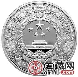 2009中国己丑牛年金银币1公斤银币