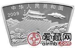 2009中国己丑牛年金银币1盎司扇形银币