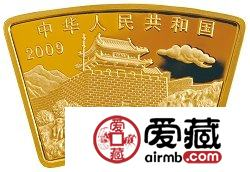 2009中国己丑牛年金银币1/2盎司扇形激情乱伦