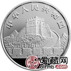 中国古代科技发明发现金银铂币1盎司太极图银币