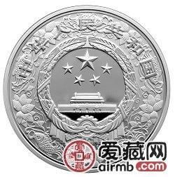 2009中国己丑牛年金银币1盎司彩色银币