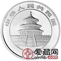 2009版熊猫金银币5盎司银币