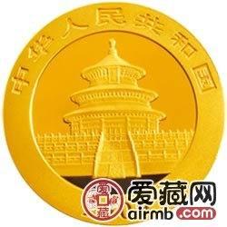 2009版熊猫金银币1/2盎司金币